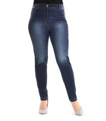 Jeansy z wysokim stanem xxl MILENA